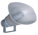 outdoor audio horn speaker
